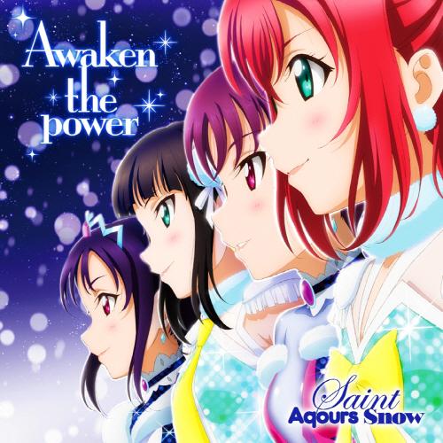 Awaken the power - Saint Aqours Snow [Love Live! Sunshine!! 2 Insert