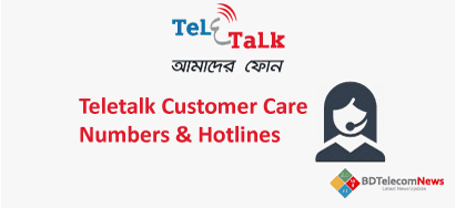 Teletalk customer care