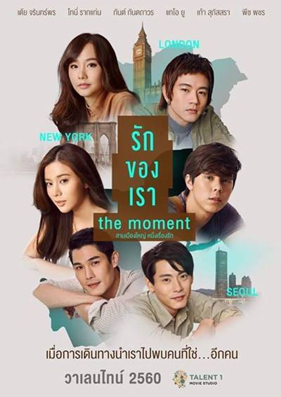 The Moment Full movie HD download