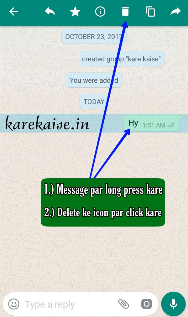 whatsapp-message-delete-kaise-kare