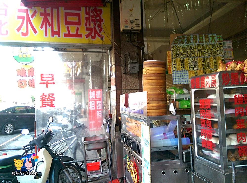 IMAG3143 - 台中早餐推薦│黎明路台北永和豆漿之饅頭豬排加蛋