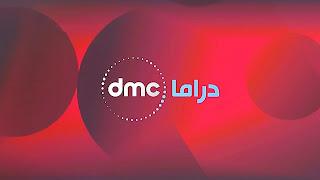 تردد قناة دي إم سي دراما dmc drama