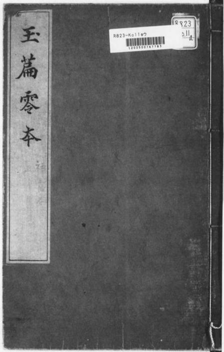 ぐーたら気延日記(重箱の隅)