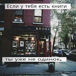 Книги как полюбить себя