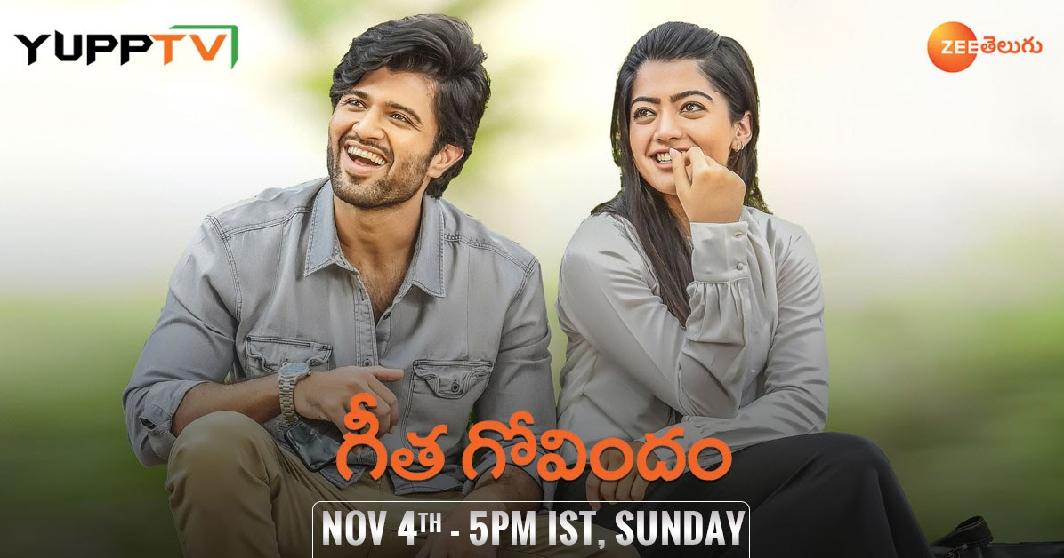 03b098864f YuppTV Blog  Watch Latest Telugu Movies Geetha Govindam and Agnyaathavaasi  on YuppTV this Weekend