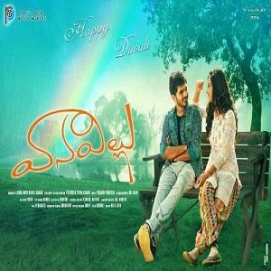Vaana Villu (2016) Telugu Mp3 Songs Free Download