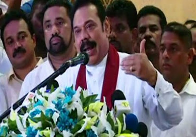 Former President holds meeting with SLFP local government representatives