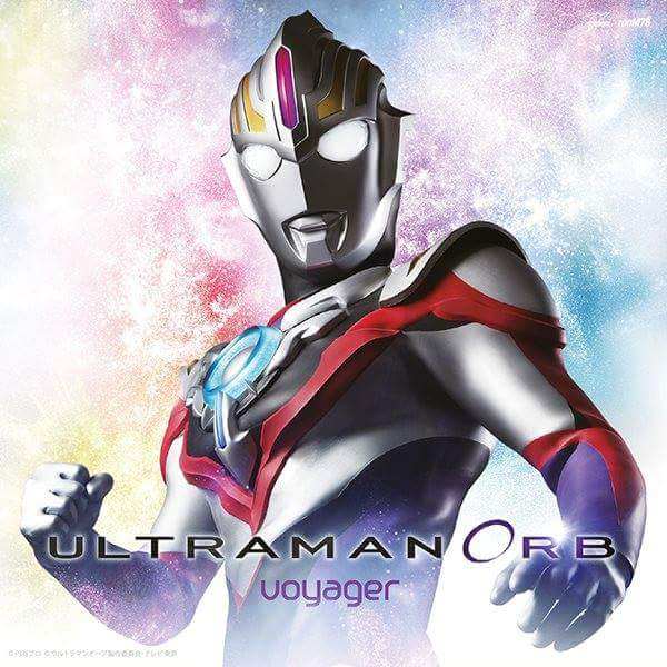 Download Ultraman The Next Soundtrack