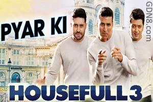 Pyar Ki Maa Ki - Housefull 3 | Akshay Kumar