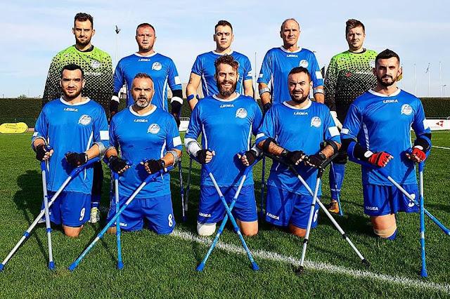 Σημαντική νίκη της Εθνικής μας ομάδας ακρωτηριασμένων ποδοσφαιριστών με την μεικτή Ολλανδίας με 3-1
