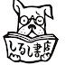 クラウドファンディング募集中「しるし」が入った本を扱う書店