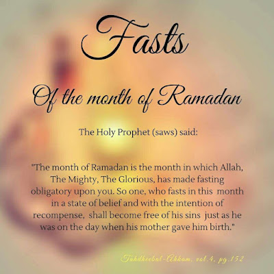 best ramadan mubarak quotes, ramadan kareem wishes and greetings 3