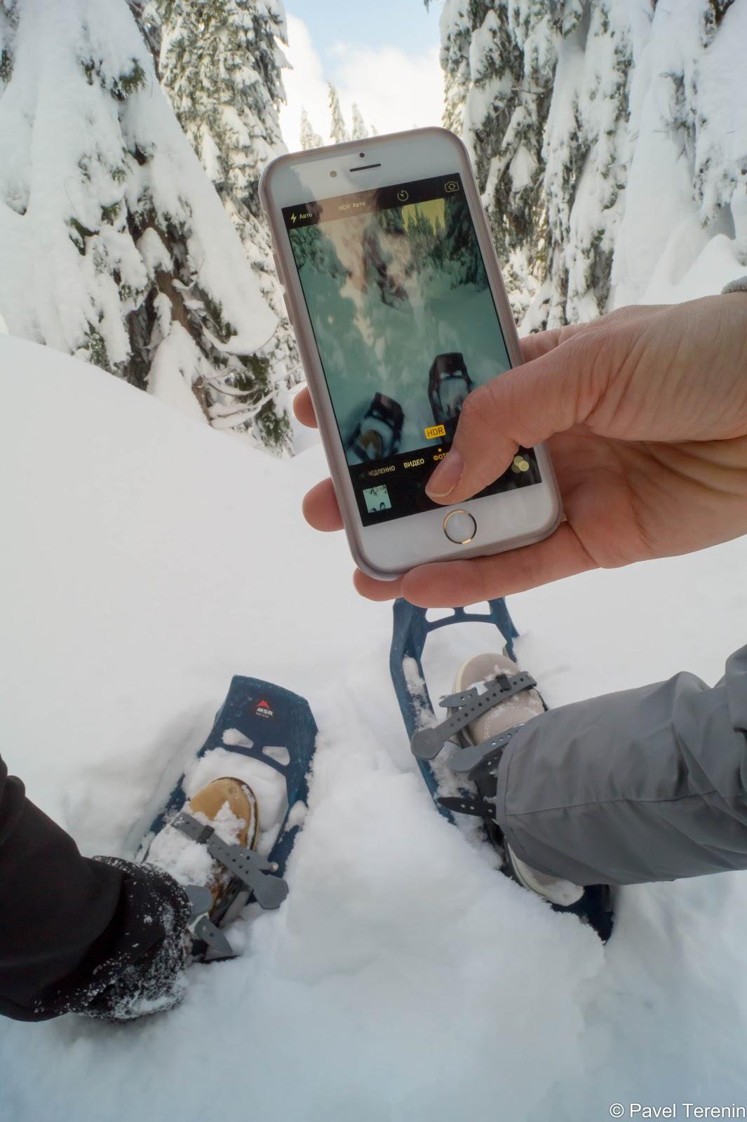 Снегоступное селфи