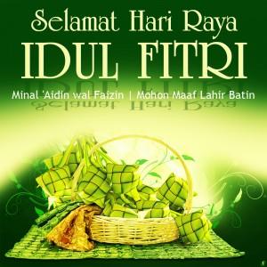 140+ Koleksi DP BBM Hari Raya Idul Fitri