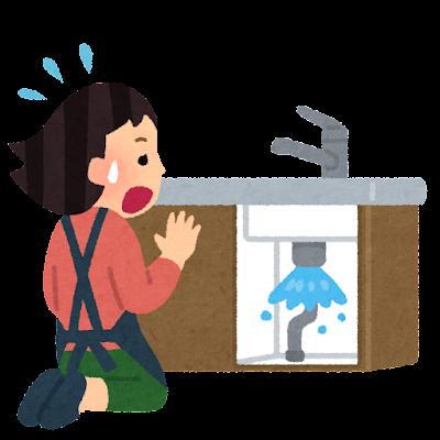 水道の水漏れのイラスト(シンク下)