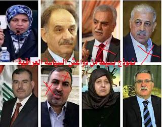 """ممثلي المكون السني بـ""""مؤتمر بغداد"""" هم من """"جناح داعش السياسي 2017"""