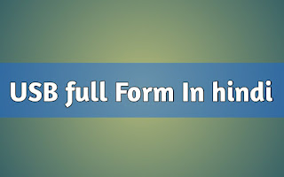 USB_full_Form_hindi