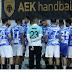 Συμφωνία ανανέωσης με τον Πάβλοβιτς για την Ανόρθωση - Συνέντευξη Τύπου και παρουσίαση παικτών και προπονητή την Παρασκευή (18/09)