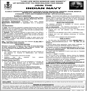 Indian Navy North Eastern States Stewards, Chefs, Hygienists Recruitment
