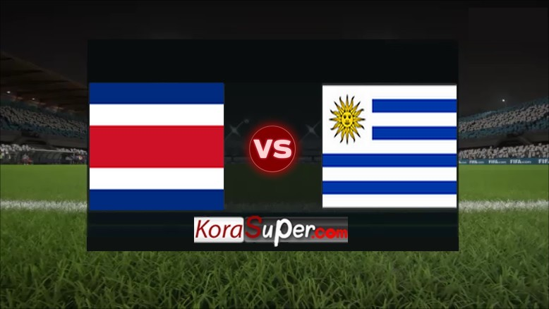 مشاهدة أوروجواي ضد كوستاريكا 07-09-2019