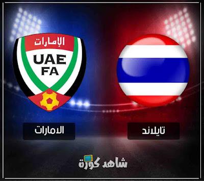 uae-vs-thailand