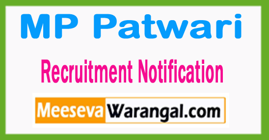 MP Patwari Recruitment 2017