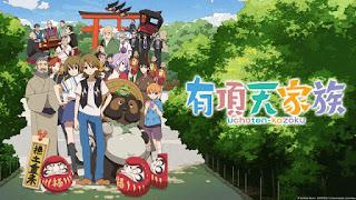 Uchouten Kazoku – Episódio 13 Final – A Família Eccentric
