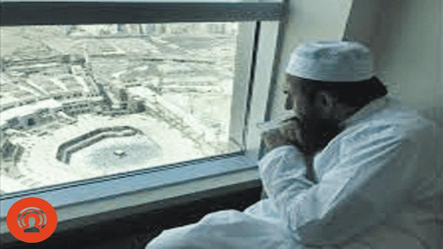 Molana Tariq Jameel  LIVE Video From Makkah  Saudia Arabia Live Today/Islamic Wazaif