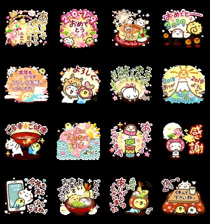Sweet Healing New Year's Omikuji