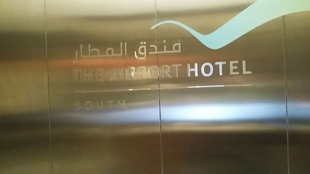 Oryx Airport Hotel or The Airport Hotel Stay in Deluxe Rooms at Doha, Hamad International Airport