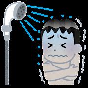 冷たいシャワーを浴びる人のイラスト