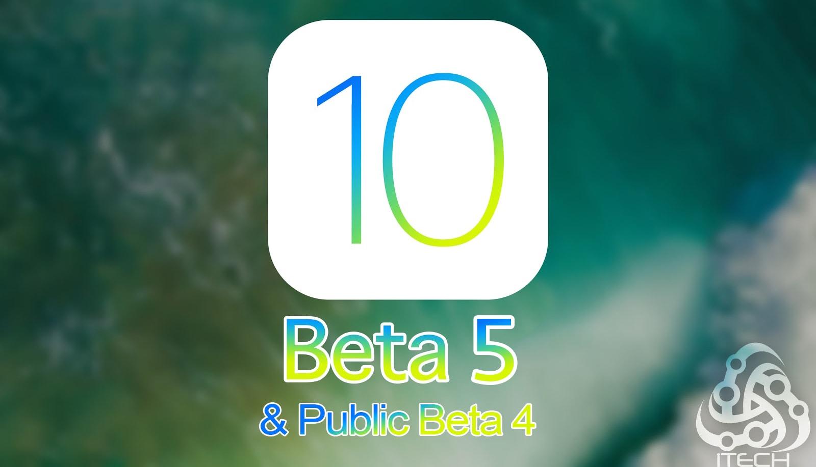 المزايا الجديدة في iOS 10 بيتا 5