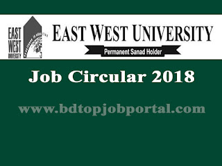 East West University Job Circular 2018