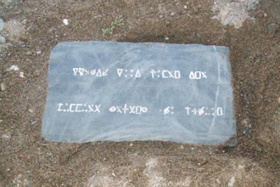 Harta Pulau Oak - misteri harta karun terkutuk