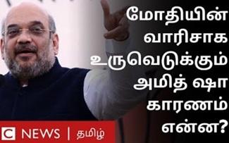 Modi Govt 2.0: ஆட்டநாயகன் அமித் ஷாவா? | BJP | Modi | Amit Shah