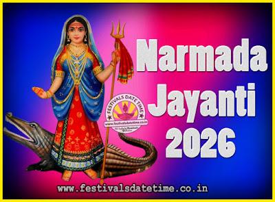2026 Narmada Jayanti Puja Date & Time, 2026 Narmada Jayanti Calendar