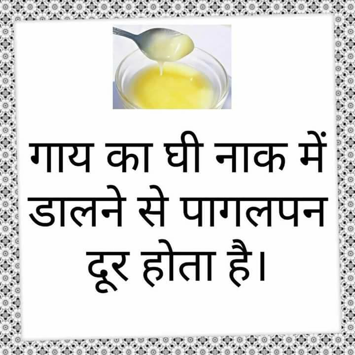 Health Benefits Of Ghee In Hindi With Images