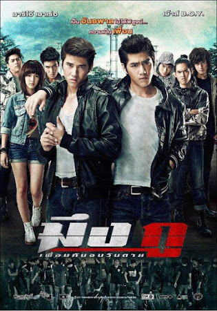 Poster Of My True Friend In Dual Audio Hindi Thai 300MB Compressed Small Size Pc Movie Free Download Only At worldfree4u.com