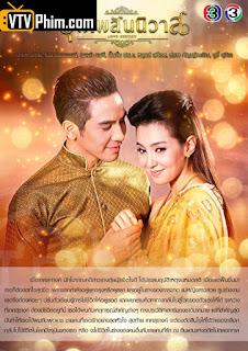 Ngược Dòng Thời Gian Để Yêu Anh Thái Lan