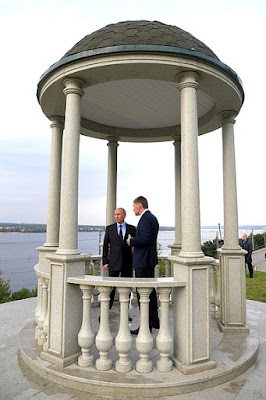 Vladimir Putin with Perm Territory Acting Governor Maxim Reshetnikov.