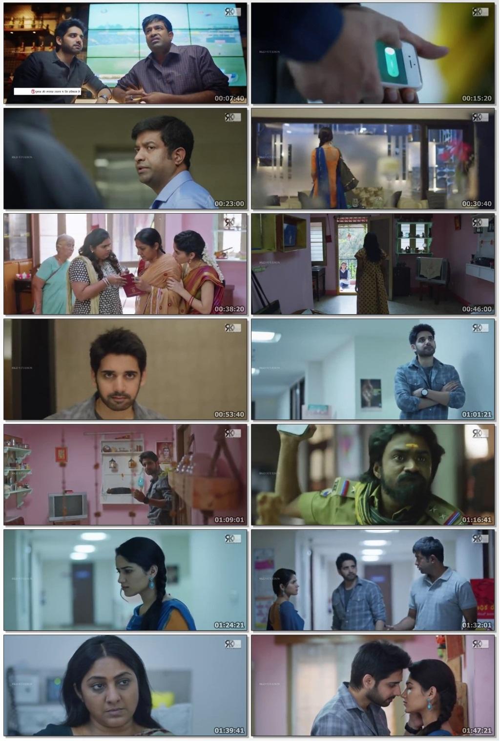 Arjun Ki Dulhaniya (Chi La Sow) 2019 Hindi Dubbed 550MB HDRip 720p