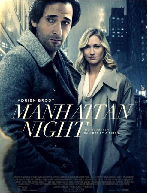 فيلم الجريمة Manhattan Night 2016 مترجم هلو سينما