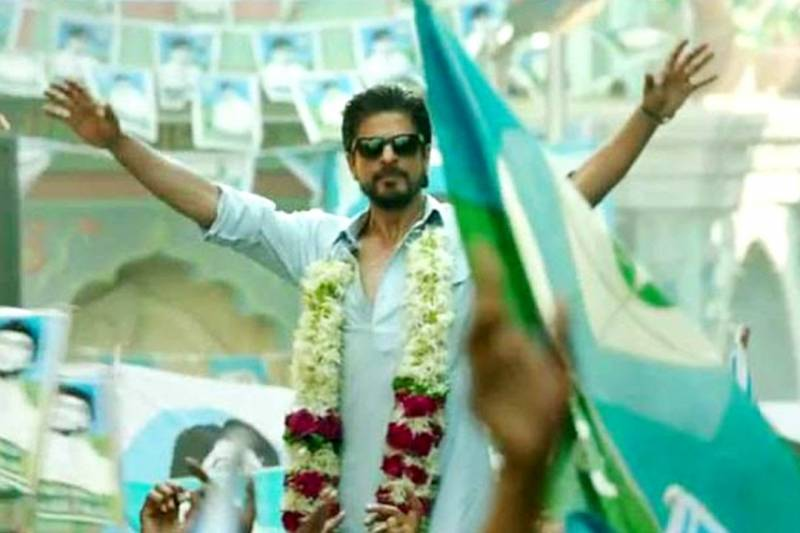 Latest Shahrukh Khan Movie Raees (2017) box office collection Verdict (Hit or Flop) wiki, report New Records, Overseas day and week end.