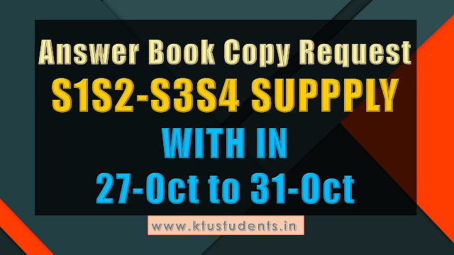 Answer Book Copy request - B.Tech S1,S2 and S3,S4 Supplementary Examinations
