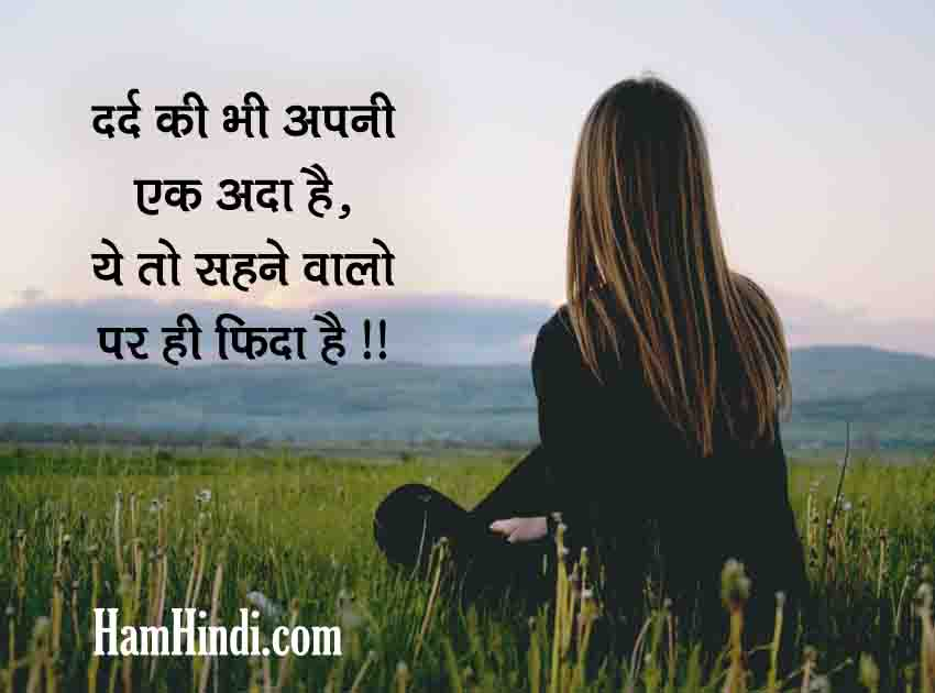 Feeling Alone Sad Status Shayari In Hindi 2020