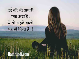 Feeling Alone Sad Status Shayari in Hindi