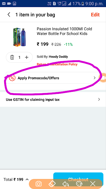 Paytm screen