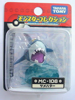 Sharpedo Pokemon figure Takara Tomy Monster Collection MC series