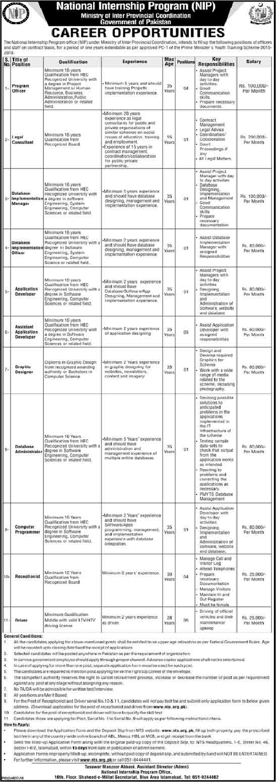 National Internship Program Ministry of Inter Provincial Coordination Jobs