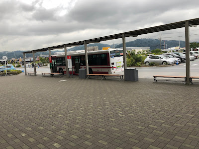 イオンモール四條畷 バス停